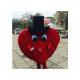 Сердце курьер