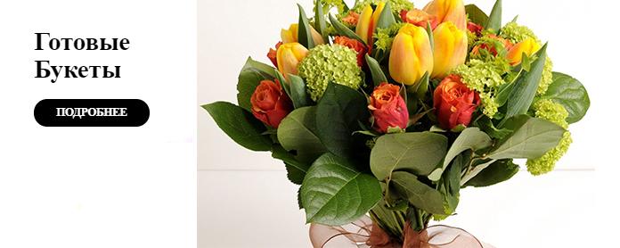 Цветы оптовка саратов